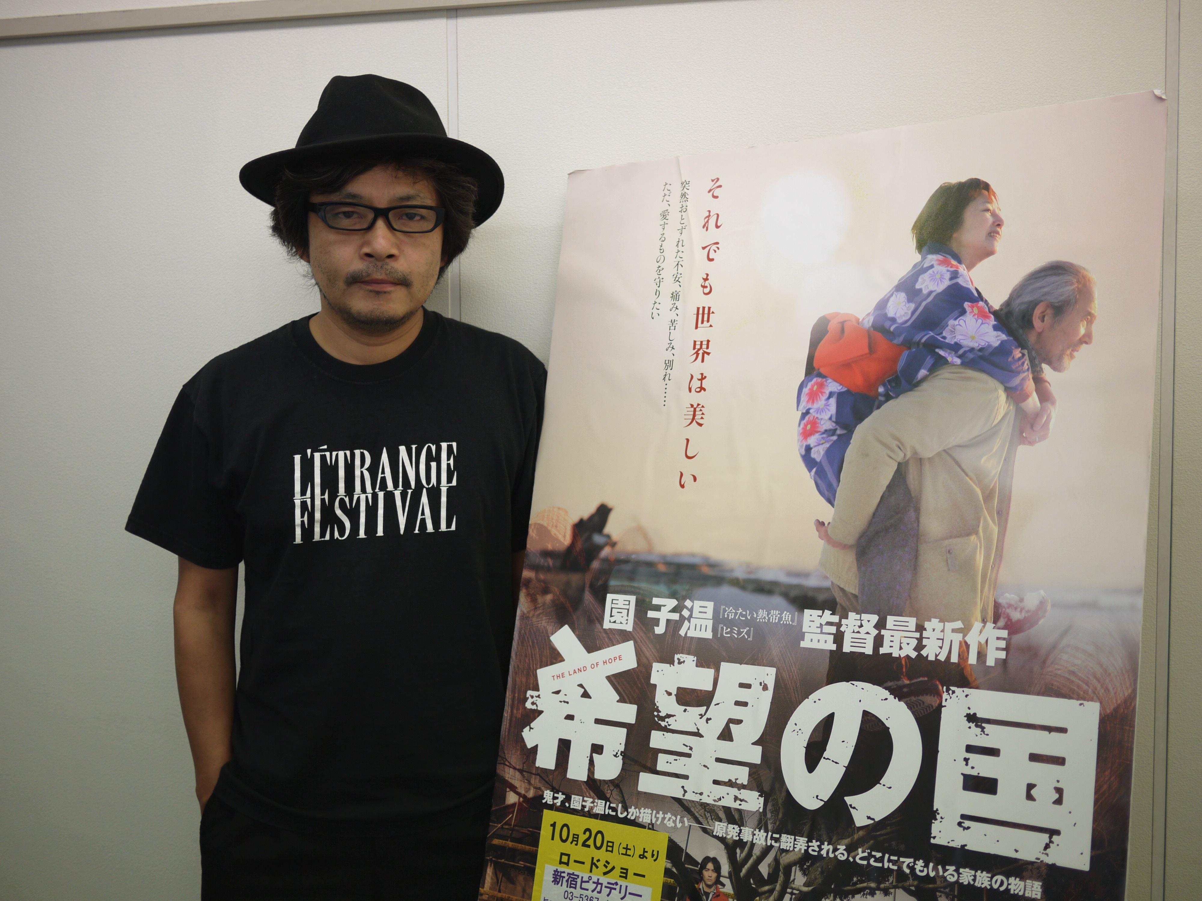 希望の国』園子温監督インタビュ...