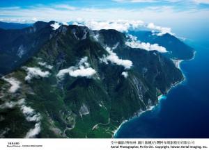 ©Taiwan Aerial Imaging, Inc.