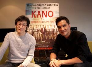魏徳聖プロデューサー(左)と馬志翔監督