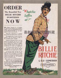 billie_ritchie_poster_web